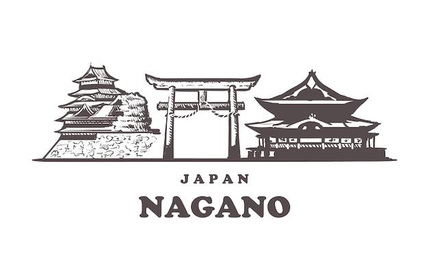 Paysage urbain de croquis de nagano