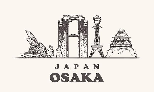 Paysage urbain de croquis d'osaka