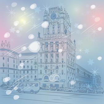 Paysage urbain d'hiver de noël d'une place de la gare du centre-ville de minsk biélorussie