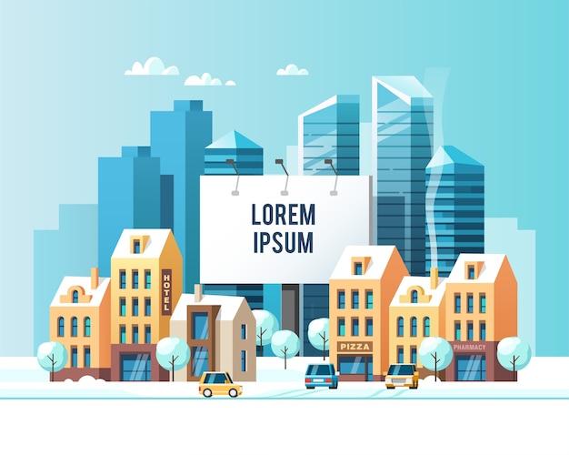 Paysage urbain d'hiver avec un panneau d'affichage pour votre texte snowy street