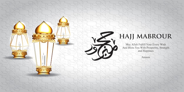 Pèlerinage islamique hajj sur fond blanc de luxe