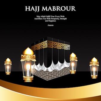 Pèlerinage islamique hajj sur fond noir de luxe