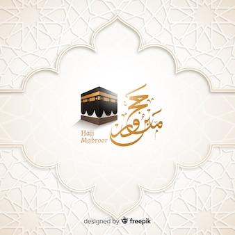Pèlerinage islamique avec site religieux