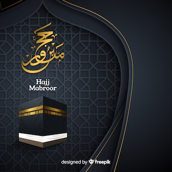 Pèlerinage islamique avec texte sur fond noir