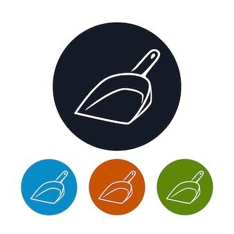 Pelle à poussière d'icône, les quatre types de pelle à poussière d'icônes rondes colorées, illustration vectorielle
