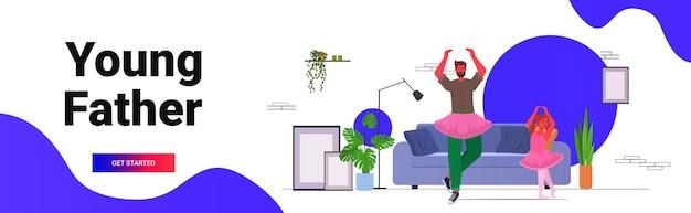 Père et fille en jupes roses dansant comme des ballerines leçon de ballet concept de paternité parentale papa passer du temps avec son enfant à la maison illustration vectorielle de copie horizontale pleine longueur