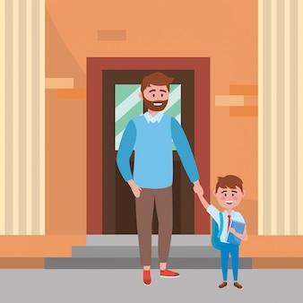 Père et fils vont à l'école