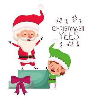 Père noël et elfe avec coffret cadeau