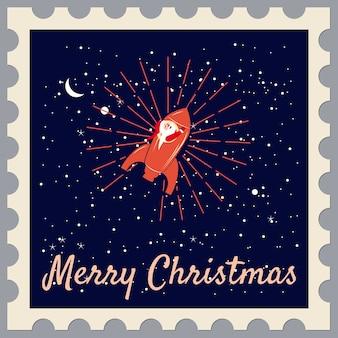 Le père noël sur une fusée vole dans l'espace autour de la terre. timbre-poste. joyeux noël et bonne année, rétro. ancien