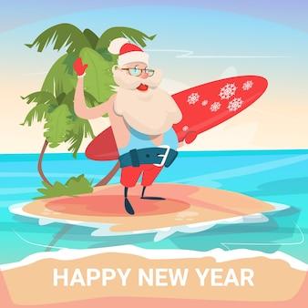 Père noël pour le nouvel an