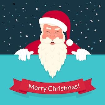 Le père noël souriant portant un chapeau rouge et des lunettes et un ruban avec un texte joyeux de noël. conception de modèle de carte de voeux ou de flyer avec espace de copie