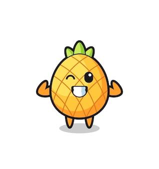 Le personnage d'ananas musclé pose en montrant ses muscles, un design de style mignon pour un t-shirt, un autocollant, un élément de logo