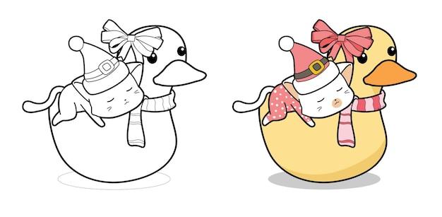 Personnage de chat et coloriage de dessin animé de canard