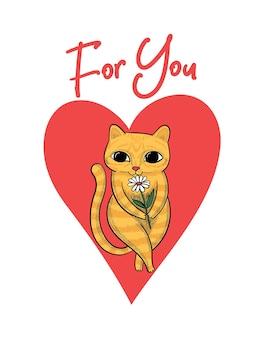 Personnage de chat drôle avec fleur saint valentin pour vous carte de lettrage
