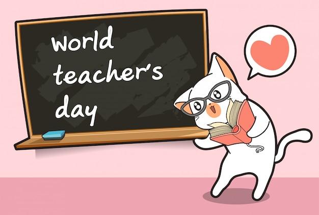 Personnage de chat enseignant kawaii et tableau noir