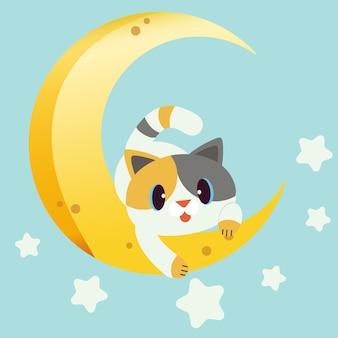 Le personnage de chat mignon assis sur la lune.