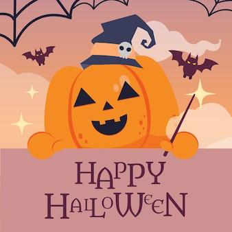 Le personnage de citrouille avec le costume de sorcière dans un style vectoriel plat. illustation pour la fête d'halloween