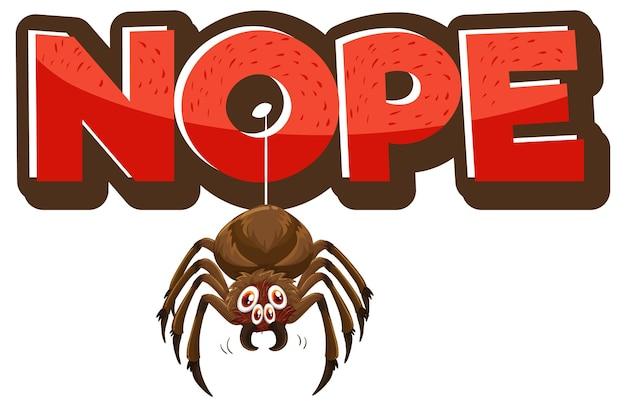 Personnage de dessin animé d'araignée avec bannière de police nope isolée