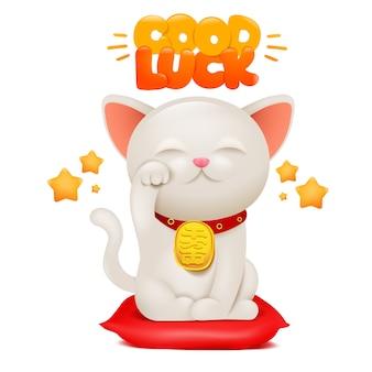 Personnage de dessin animé de chat du japon maneki neko avec le titre de bonne chance.