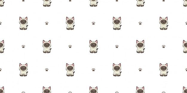 Personnage de dessin animé chat siamois sans soudure de fond