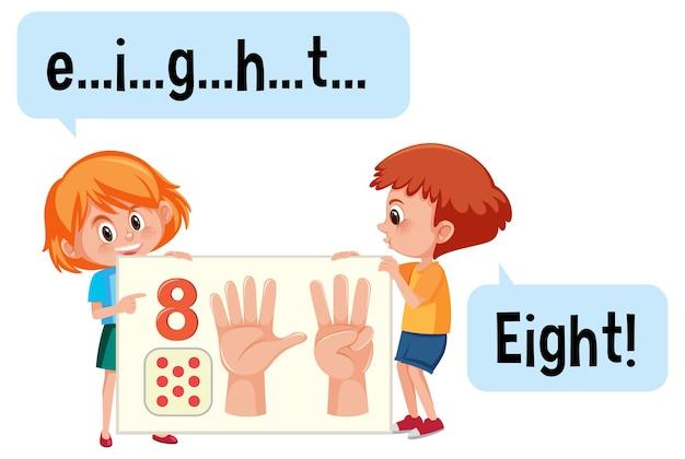 Personnage de dessin animé de deux enfants épelant le numéro huit