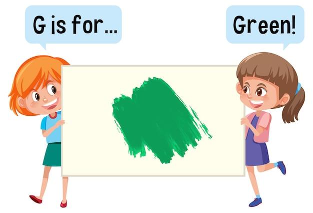 Personnage de dessin animé de deux enfants tenant une bannière de vocabulaire couleur