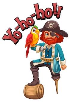 Personnage de dessin animé du capitaine crochet avec discours yo-ho-ho