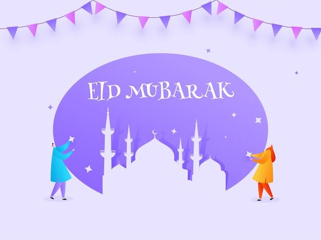 Personnage de dessin animé du jeune homme et femme décorant le temple de la mosquée