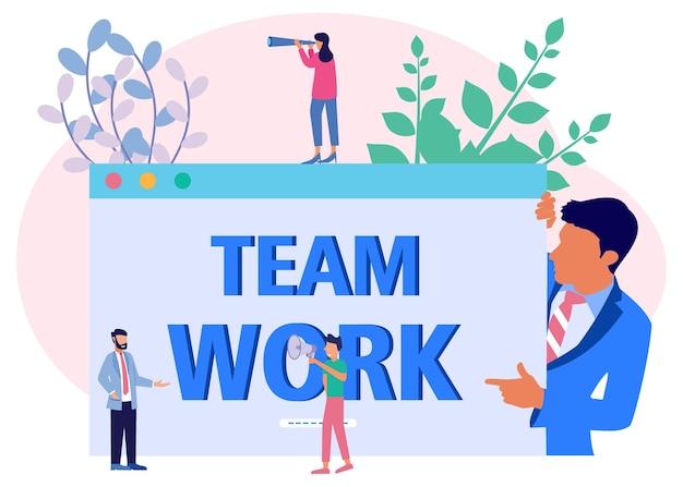Personnage de dessin animé graphique de vecteur d'illustration du travail d'équipe