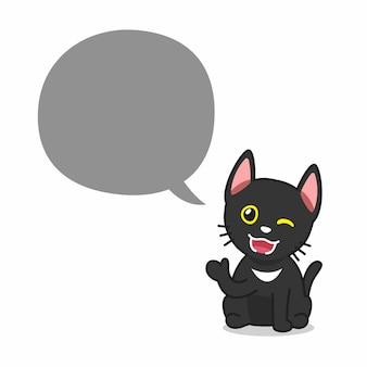Personnage de dessin animé heureux chat noir avec bulle de dialogue