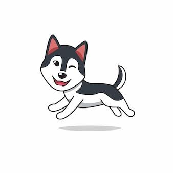 Personnage de dessin animé heureux chien husky sibérien en cours d'exécution