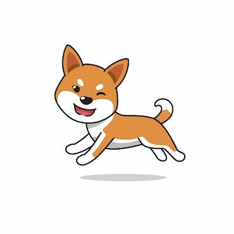 Personnage de dessin animé heureux shiba inu chien en cours d'exécution