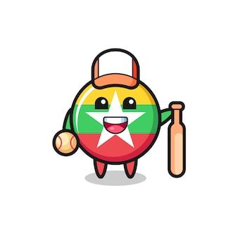 Personnage de dessin animé de l'insigne du drapeau du myanmar en tant que joueur de baseball, design mignon