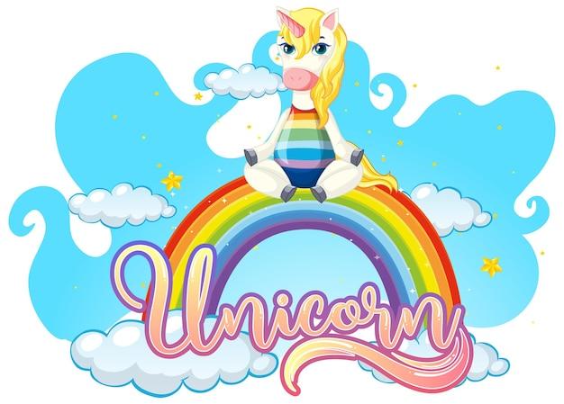 Personnage de dessin animé de licorne debout sur arc-en-ciel avec police de licorne