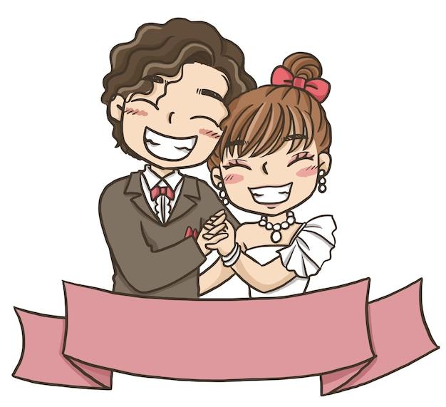 Personnage de dessin animé de mariage amour couple amoureux mignon