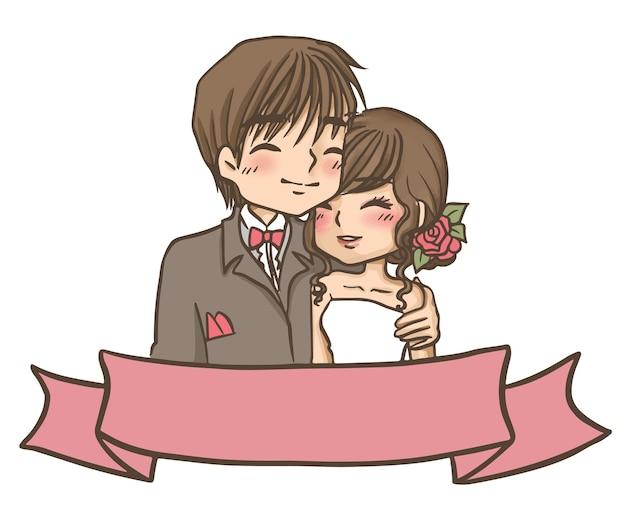 Personnage de dessin animé de mariage amour couple mignon