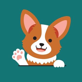 Personnage de dessin animé mignon chien corgi