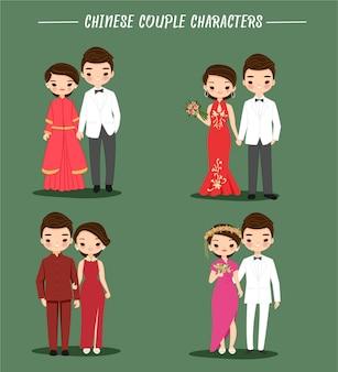 Personnage de dessin animé mignon couple chinois