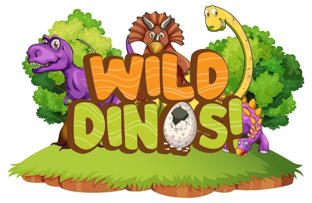Personnage de dessin animé mignon de dinosaures avec la conception de polices pour le mot wild dinos