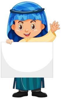 Personnage de dessin animé mignon jeune garçon tenant une affiche vierge