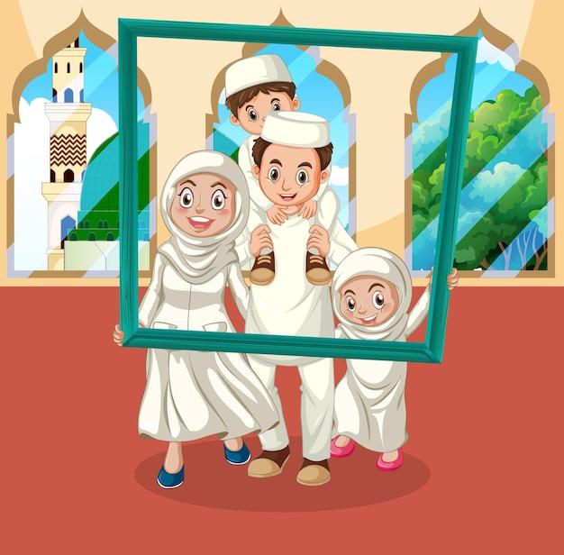 Personnage de dessin animé musulman heureux