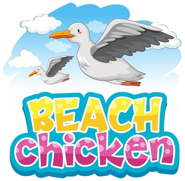 Personnage de dessin animé d'oiseau de mouette avec la bannière de police de poulet de plage d'isolement