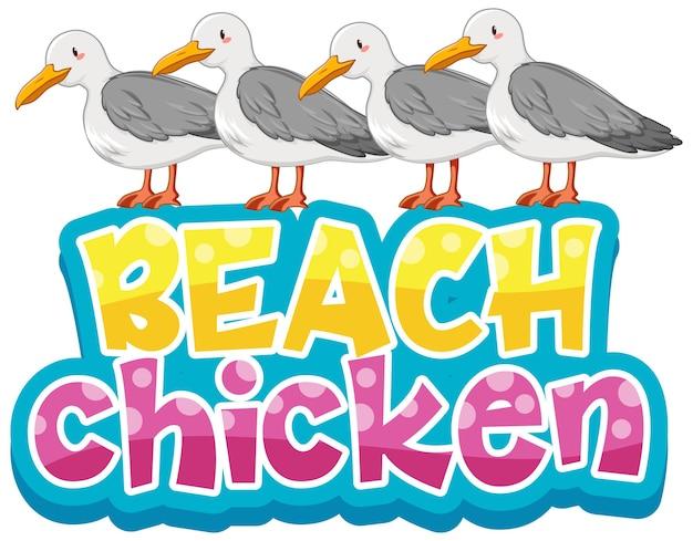 Personnage de dessin animé d'oiseau de mouette avec la police de poulet de plage d'isolement