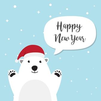 Personnage de dessin animé d'ours polaire