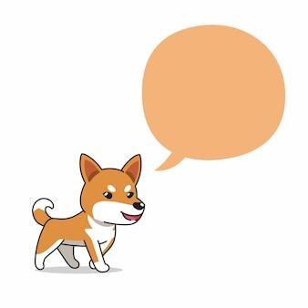 Personnage de dessin animé shiba inu chien avec bulle de dialogue