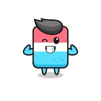 Le personnage de la gomme musculaire pose en montrant ses muscles, un design de style mignon pour un t-shirt, un autocollant, un élément de logo