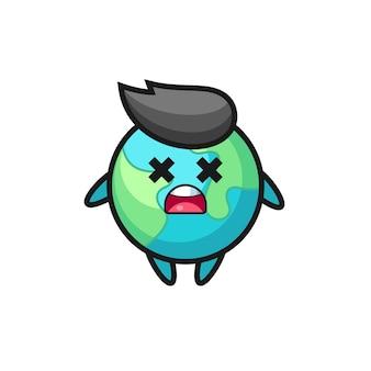 Le personnage de la mascotte de la terre morte, design de style mignon pour t-shirt, autocollant, élément de logo