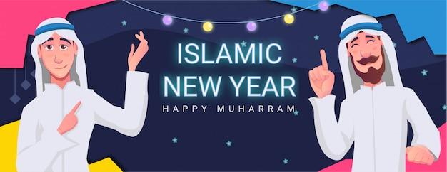 Personnage masculin habillé en muharram arabe nouvel an islamique