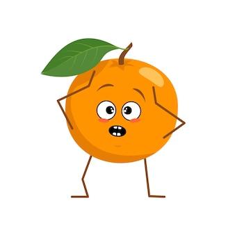 Un personnage orange mignon avec des émotions dans une panique attrape sa tête isolée sur fond blanc. le héros drôle ou triste, fruit et légume orange. télévision illustration vectorielle