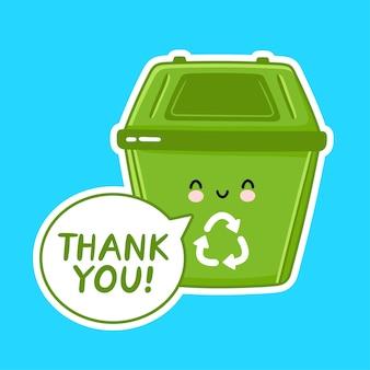 Personnage de planète terre drôle heureux mignon avec une phrase de remerciement dans la bulle de dialogue